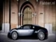 Funny videos : Veyron